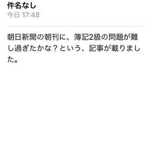 Img_2378_2