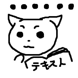 Cocolog_oekaki_2017_03_24_21_40