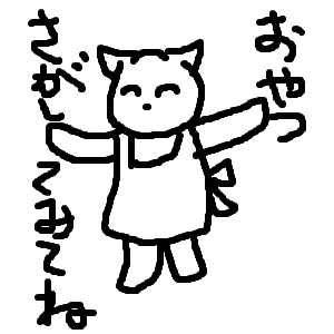 Cocolog_oekaki_2017_03_28_21_48