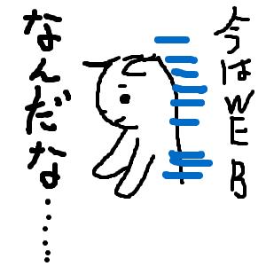 Cocolog_oekaki_2017_03_29_21_52
