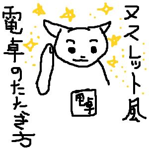 Cocolog_oekaki_2017_03_31_23_38