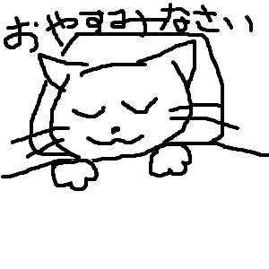 Cocolog_oekaki_2017_08_04_23_25